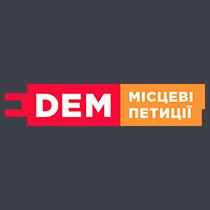 petition.e-dem.ua